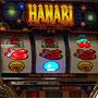 HANABI(ハナビ)|スペック・リーチ目・攻略情報
