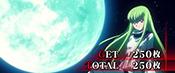 ボーナス終了画面・C.C.月背景
