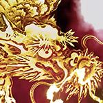 CR天龍∞ パチンコ新台|スペック 打ち方 攻略 ボーダー 評価