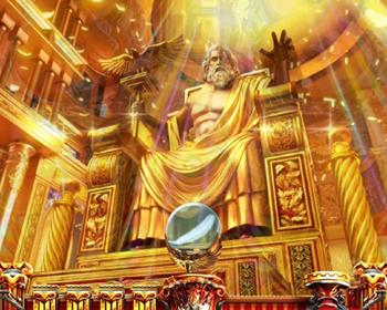 ゼウスの玉座ステージ