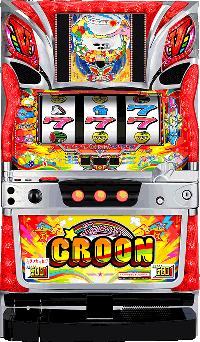 ドリームクルーン500・筐体画像