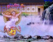 赤壁温泉モード
