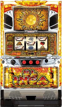 エルインカ 筐体画像
