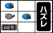 リーチ目役C