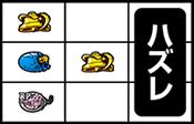 リーチ目役B