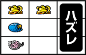 リーチ目役A