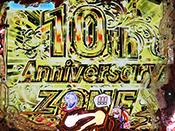 10th Anniversary ZONE