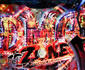 DMD ZONE