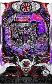 CR仮面ライダー フルスロットル 闇のバトルver 筐体画像