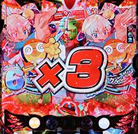 NEXT連続×3