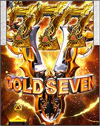 GOLD7揃い