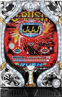 CR J-RUSH4 筐体画像