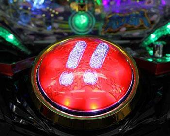 ボタン震動予告