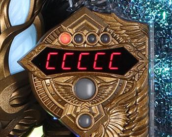 ちびセグに文字が表示されて発光