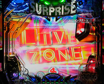LIVE ZONE