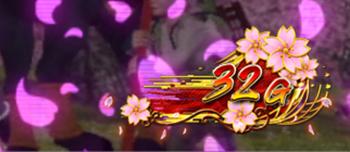 花カウンタ1