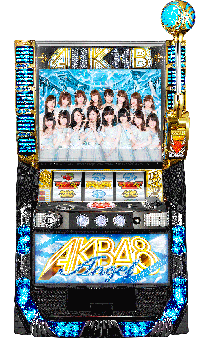 AKB48エンジェル 筐体画像