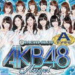 AKB48エンジェル スロット新台|解析 設定判別 スペック 打ち方 評価