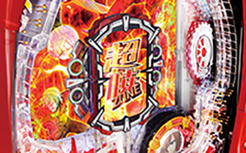 超暁ZONE