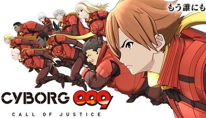 CRサイボーグ009 CALL OF JUSTICE パチンコ新台
