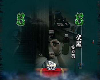 篠原葵(楽屋)