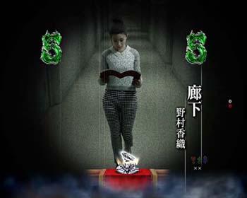 野村香織(廊下)