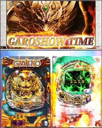 GARO SHOW TIME