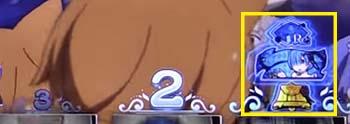 15枚役ナビ