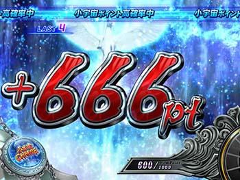 666pt