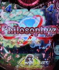 Philosophyz