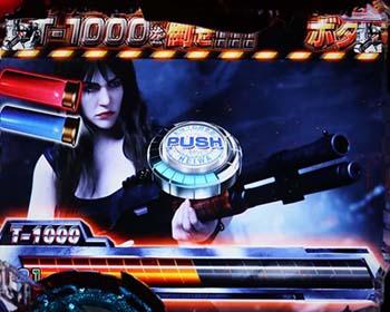 T-1000撃破リーチ