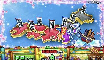 日本地図ステージ