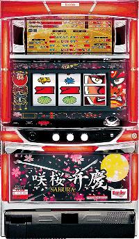 咲桜弁慶 筐体画像