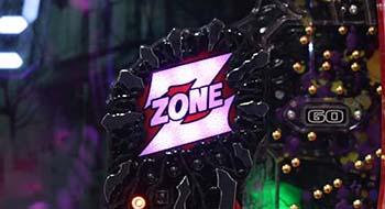 Zゾーンランプ