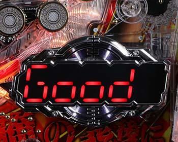 7セグ表示「Good」