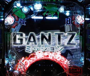 GANTZミッション