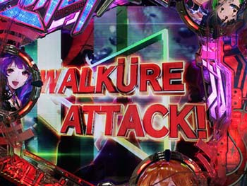 WALKÜRE ATTACK!