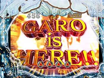 GARO is HERE予告