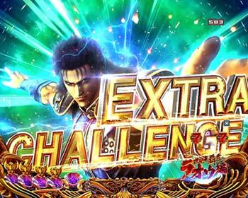 EXTRA CHALLENGE
