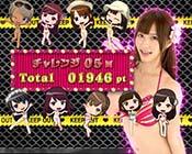 ミニキャラ6人 or 9人