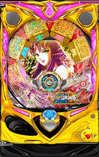 聖闘士星矢4 甘デジ 筐体画像