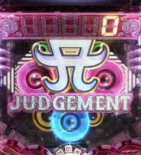 A JUDGEMENT