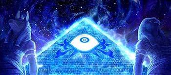 ピラミッド アイ 評価