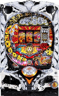 Pガオガオキング3 筐体画像