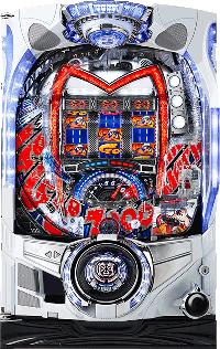 CRマッハGOGOGO GP7000 筐体画像