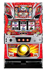 ドリームクルーン2 筐体画像