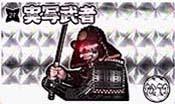 銀(実写武者)