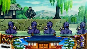 忍者ステージ