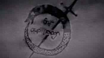 ウロボロスロゴ