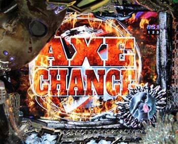 AXEチャンス